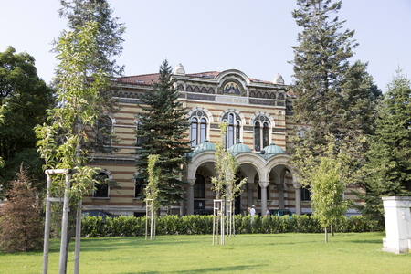 The building of the Holy Synod in Sofia, Bulgaria.