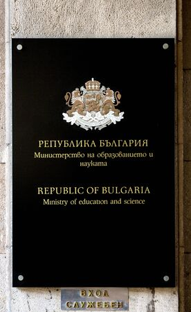 Sofia, Bulgaria - August 09, 2017: Information plate on the wall of the building of the Ministry of Education and Science of the Republic of Bulgaria