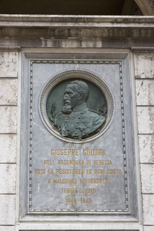 Venice, Italy - August 22, 2019: Plaque to Giuseppe Sirtori (17 April 1813 - 18 September 1874) was an Italian soldier, patriot and politician who fought in the unification of Italy.