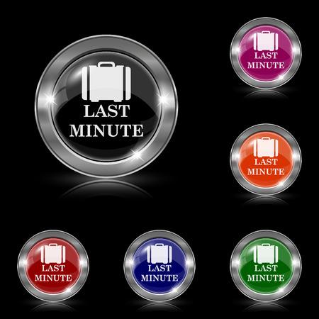 advantageous: Silver shiny icons - six colors vector set Illustration
