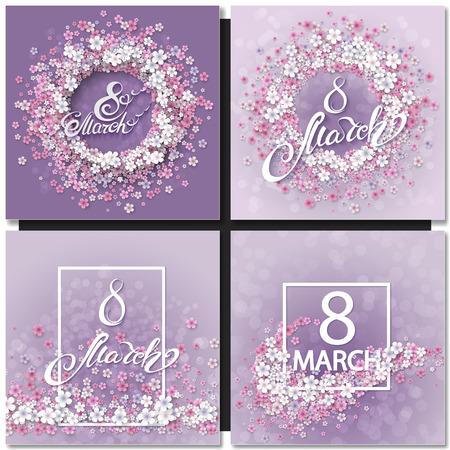 Conjunto de tarjeta de felicitación abstracta floral púrpura - Feliz Día Internacional de la Mujer - 8 de marzo de fondo de vacaciones con Marco de las flores. De moda plantilla de diseño. Ilustración del vector.