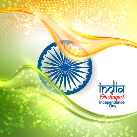 fifteen: Indian Independence Day concept background with Ashoka wheel. Vector Illustration. Flag India theme background for Republic day. Illustration