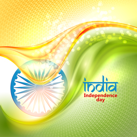 fifteen: Indian Independence Day concept colorful background with Ashoka wheel. Vector Illustration. Flag colors India theme for Republic day. Illustration