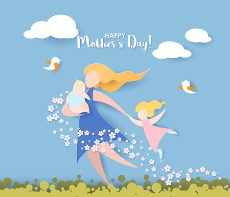彼女の子供を持つ美しい女性。幸せな母の日カード。紙のカット スタイル。ベクトル図