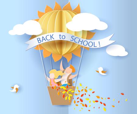 戻って子供たち、葉と青い空を背景に太陽の形をした気球を持つ学校 9 月 1 日カード。ベクトルの図。紙のカットや工芸品のスタイル。