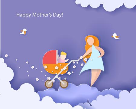 有她的婴孩的美丽的妇女。母亲节快乐卡片。剪纸风格。矢量图