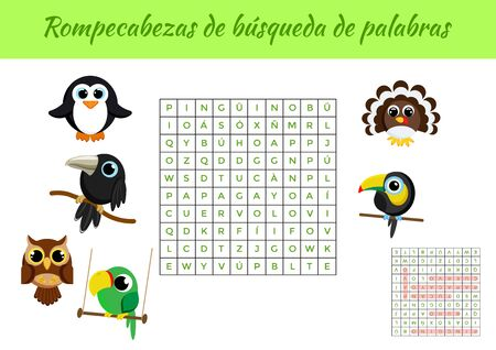 Rompecabezas de búsqueda de palabras - Word search puzzle. Educational game for study Spanish words. Kids activity worksheet colorful printable version with answers. Vector stock illustration
