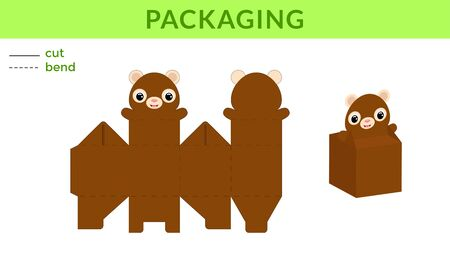 Adorable DIY party favor box for birthdays, baby showers with cute monkey for sweets, candies, small presents. Printable color scheme. Print, cut out, fold, glue. Vector stock illustration. 일러스트