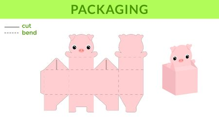 Adorable DIY  party favor box for birthdays, baby showers with cute pig for sweets, candies, small presents. Printable color scheme. Print, cut out, fold, glue. Vector stock illustration.