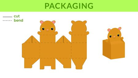 Adorable DIY party favor box for birthdays, baby showers with cute tarsier for sweets, candies, small presents. Printable color scheme. Print, cut out, fold, glue. Vector stock illustration.