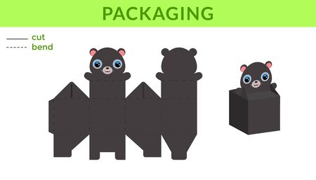 Adorable DIY party favor box for birthdays, baby showers with cute panther for sweets, candies, small presents. Printable color scheme. Print, cut out, fold, glue. Vector stock illustration. Vettoriali