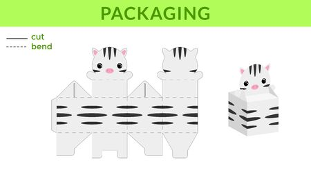 Adorable DIY party favor box for birthdays, baby showers with cute zebra for sweets, candies, small presents. Printable color scheme. Print, cut out, fold, glue. Vector stock illustration.