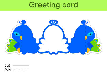Cute peacock fold-a-long greeting card template. Great for birthdays, baby showers, themed parties. Printable color scheme. Print, cut out, fold, glue. Colorful vector stock illustration.