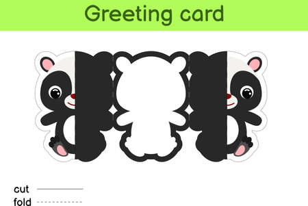 Cute skunk fold-a-long greeting card template. Great for birthdays, baby showers, themed parties. Printable color scheme. Print, cut out, fold, glue. Colorful vector stock illustration.
