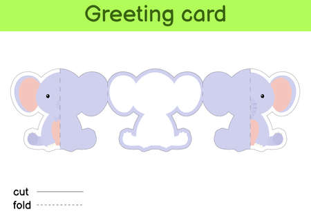 Cute elephant fold-a-long greeting card template. Great for birthdays, baby showers, themed parties. Printable color scheme. Print, cut out, fold, glue. Colorful vector stock illustration.