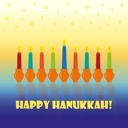Jewish holiday of Hanukkah