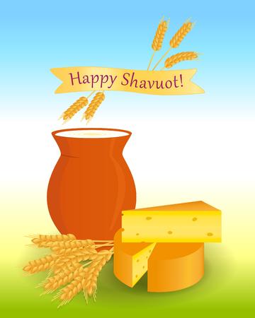 Fête juive de Chavouot, fromage et pot à lait Banque d'images - 93077712