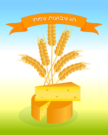 Jewish holiday of Shavuot, greeting card with cheese, wheat ears and greeting inscription hebrew - Happy Shavuot on orange ribbon banner, colored gradient background
