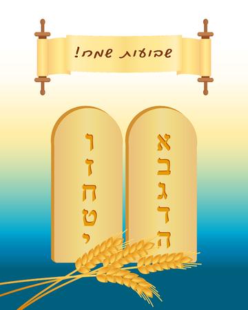 Fête juive de Chavouot, tablettes de pierre Banque d'images - 94799509