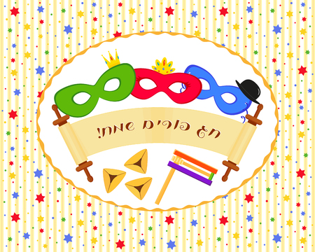 Jewish holiday of Purim, carnival masks, scroll with greeting inscription hebrew - Happy Purim, traditional hamantaschen cookies and gragger noise maker