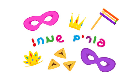 Jewish holiday of Purim, banner with holiday symbols - masks, traditional hamantaschen cookies, gragger noise maker, greeting inscription hebrew - Happy Purim on white background