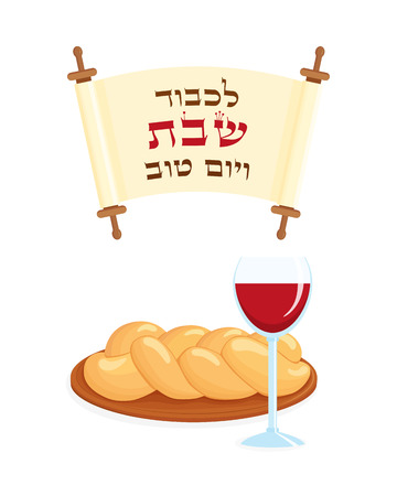 A Jewish Shabbat symbols, wine cup and challah - Jewish holiday braided bread, blessing in hebrew - To honor Shabbat and Good Day Stock Vector - 95800374
