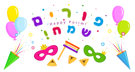 Jewish holiday of Purim, banner with balloons, party crackers and masks, traditional hamantaschen cookies, gragger noise maker and greeting inscription hebrew - Happy Purim Illustration