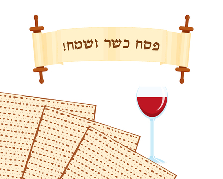 Jewish holiday of Passover, matzah or matzo, Pesah unleavened bread, wine cup, greeting inscription in hebrew on scroll - Happy and Kosher Passover Illustration