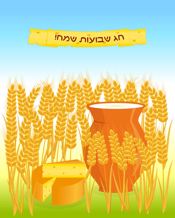 Jewish holiday of Shavuot, greeting card with cheese, milk jug and wheat ears, greeting inscription hebrew - Happy Shavuot on banner from slices cheese, colored gradient background Illustration