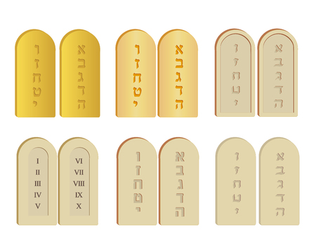 Tablets of Stone set, Tables of the Law, Tablets of Testimony, Ten Commandments, Two Stone Tablets with first ten letters of the Hebrew alphabet, isolated on white background