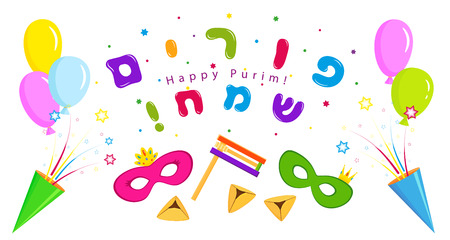 Jewish holiday of Purim, banner with balloons, party crackers and masks, traditional hamantaschen cookies, gragger noise maker and greeting inscription hebrew - Happy Purim Stock Photo