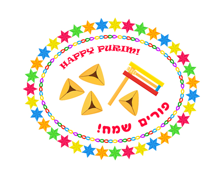 Jewish holiday of Purim symbols Illustration