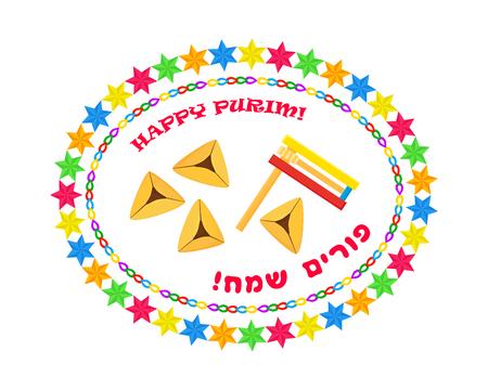 Jewish holiday of Purim symbols Illustration