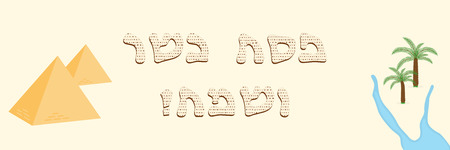 Jewish holiday of Passover, banner with pyramids, Exodus from Egypt, Pesach unleavened bread, matzah lettering, greeting inscription in hebrew.