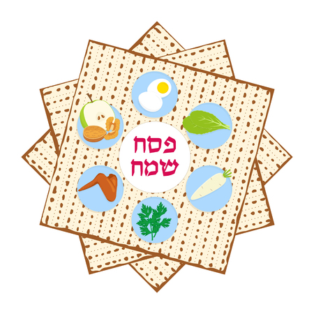Jewish holiday of Passover, Pesach symbolic foods for Passover Seder, with greeting inscription in hebrew, Happy Passover. Illustration