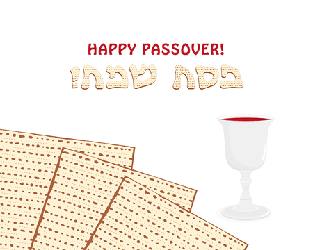 Jewish holiday of Passover greeting card design template