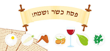 Jewish holiday of Passover, banner with scroll Ilustracja