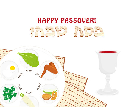 Passover, seder plate, matzah and wine cup