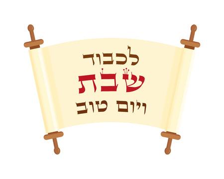 Scroll, Shabbat blessing Illustration