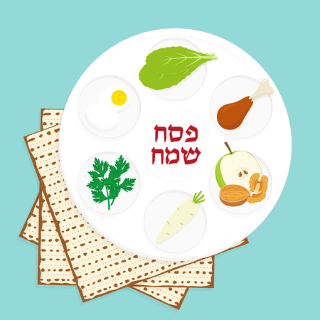 Passover plate and matzah
