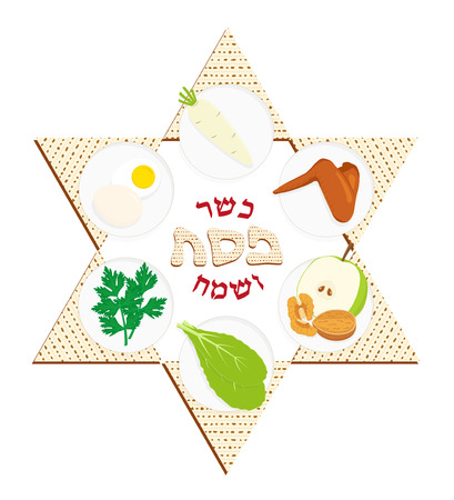 Passover plate and matzah star vector illustration