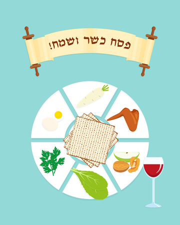 Passover plate and scroll vector illustration