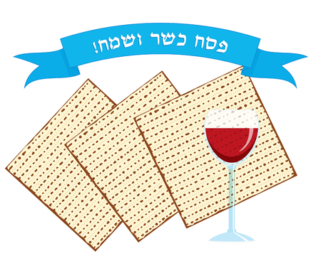 Jewish Passover matzah, greeting inscription vector illustration