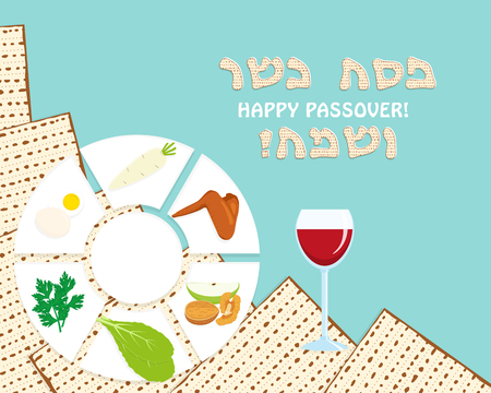 Jewish holiday of Passover, seder plate, holiday symbolic foods of Pesach and wine cup on matzah or matzo - Pesach unleavened bread, greeting inscription in hebrew - Happy and Kosher Passover