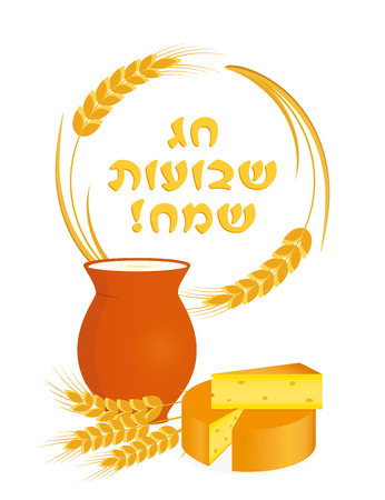 Jewish holiday of Shavuot, greeting card with holiday symbolic foods, milk jug, cheese and wheat ears, greeting inscription hebrew - Happy Shavuot Çizim