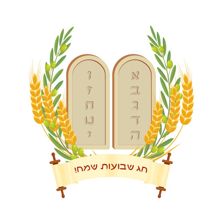Jewish holiday of Shavuot, tablets of stone, branches of olive with green olives and ears wheat, greeting inscription hebrew - Happy Shavuot on scroll