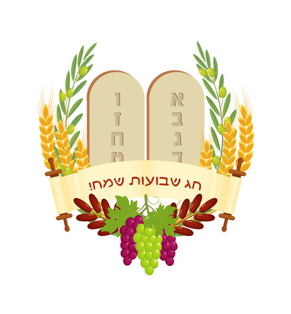 Jewish holiday of Shavuot, Tablets of Stone with letters of the Hebrew alphabet.