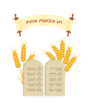 Jewish Holiday Of Shavuot Tablets Stone With Hebrew Text The Ten Commandments And