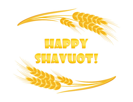 Jewish holiday of Shavuot, greeting inscription Banque d'images - 100839171