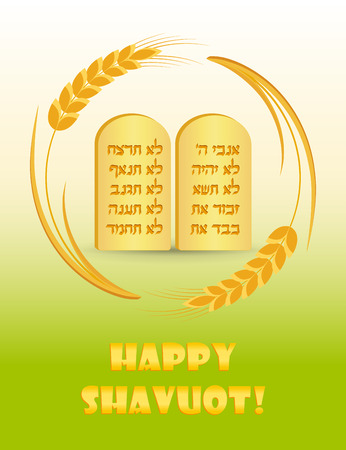 Jewish holiday of Shavuot, Tablets of Stone Illustration